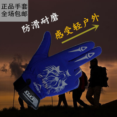 Half refers to men and women riding with the mountain bike short finger riding gloves to shock and wear half mountain