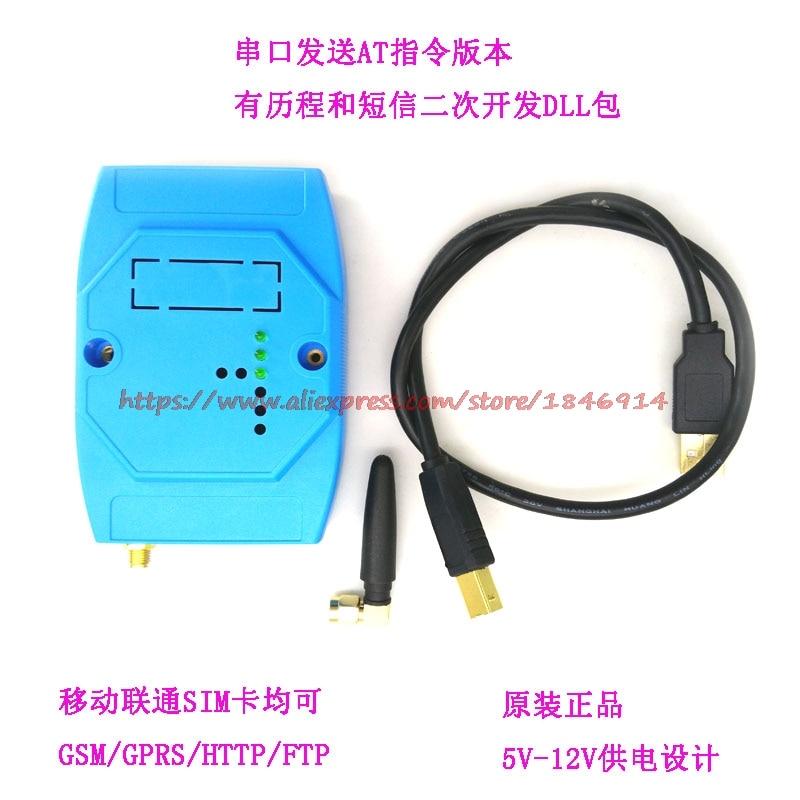 Free Shipping   USB SIM800c Module Instead Of SIM900A GSM GPRS Computer Control Development Board SMS Module