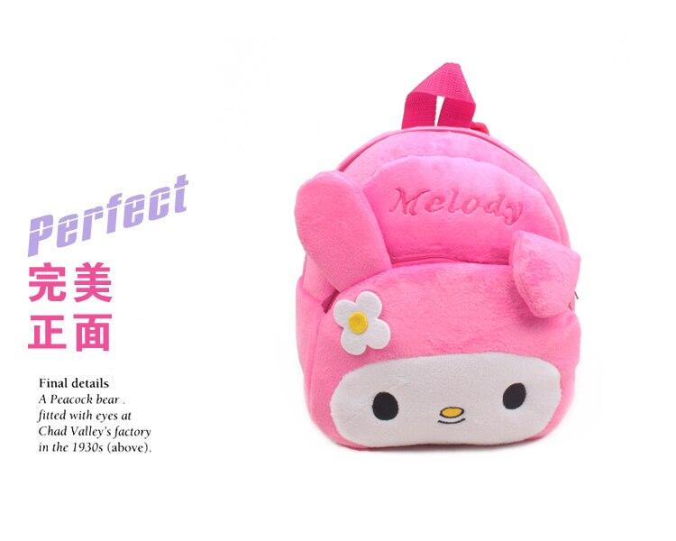 animal mochila schoolbolsa bolsa de Material Principal : Tecido de Algodão