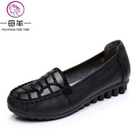 MUYANG MIE MIE New Women Shoes Woman Loafers Casual Work Driving Shoes Genuine Leather Flat Shoes