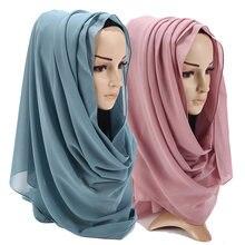 Женский Блестящий шарф женский головной платок с полным покрытием