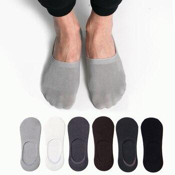 men modal socks Deodorization invisible short silicone anti - skidpure color cotton summer
