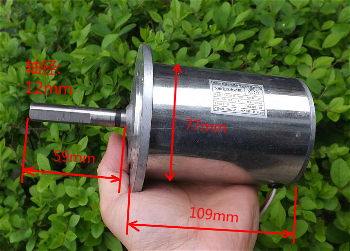 DC220V 3500rpm 150W DC5335M220 miniature DC motor power tools / mechanical equipment / DIY accessories motorDC220V 3500rpm 150W DC5335M220 miniature DC motor power tools / mechanical equipment / DIY accessories motor