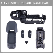Mavic Pro Drone Shell Repair Parts Upper Middle Bottom Shell Frame Part Accessiories For DJI Mavic Pro Parts