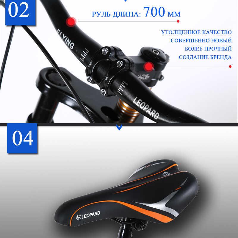 """Высококачественные алюминиевые велосипеды 26 дюймов 7 скоростей 21 скорость 24 скорость фэтбайк 26x4.0 """"Двойные дисковые тормоза Горный велосипед Жирный велосипед"""