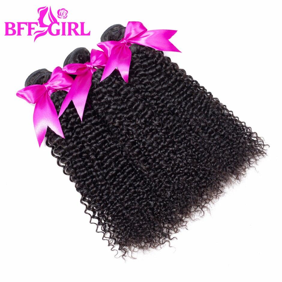BFF GIRL Malaysian Kinky Curly Hair Bundles 3pcs/lot 10-26 Inches Natural Black Color Non Remy 100% Human Hair Weave Bundles