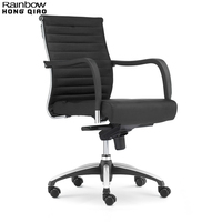Colorful Swivel Computer Task Chair With Fixed Arms Stylish Ribbed Upholstered PU Leather Mid Back Thick