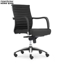 Office Chair, Swivel Computer Chair, Mid Back Armchair – Fixed Arms Stylish Ribbed Upholstered PU Leather Thick Comfortable Seat