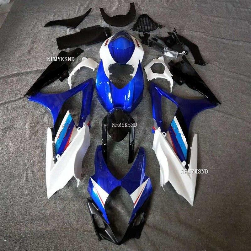 Инжекционный обтекатель для SUZUKI GSX R1000 K7 07 08 синий белый черный GSX R1000 GSXR 1000 NEW K7 07 08 GSXR1000 2007 2008