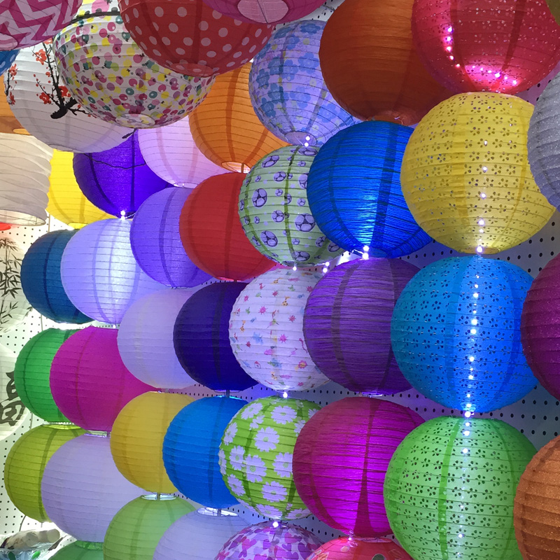 How to make a Japanese paper lantern?