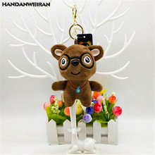 1PCS Scented Glasses Bear Plush Toys Small Pendant Cute Mini Bears Stuffed Toy Doll Keychain 2019 New Hot Sale 12CM HANDANWEIRAN