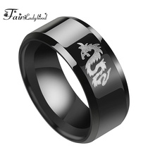 купить FairLadyHood 8mm Dragon Ring Stainless Steel Wedding Bands Chinese Loong Engrave Ring For Men Birthday Jewelry Drop Shipping дешево