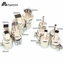 10pcs/set Universal BGA Nozzle BGA Nozzles HOT AIR GUN soldering station for SAIKE ATTEN 852D+ 850 909D 950 Free shipping