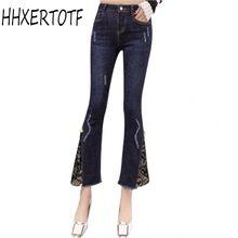 2018 verano altavoz Jeans mujeres nueve puntos de cintura alta pierna ancha  borla Burr lavado Denim Pantalones 862418632f4