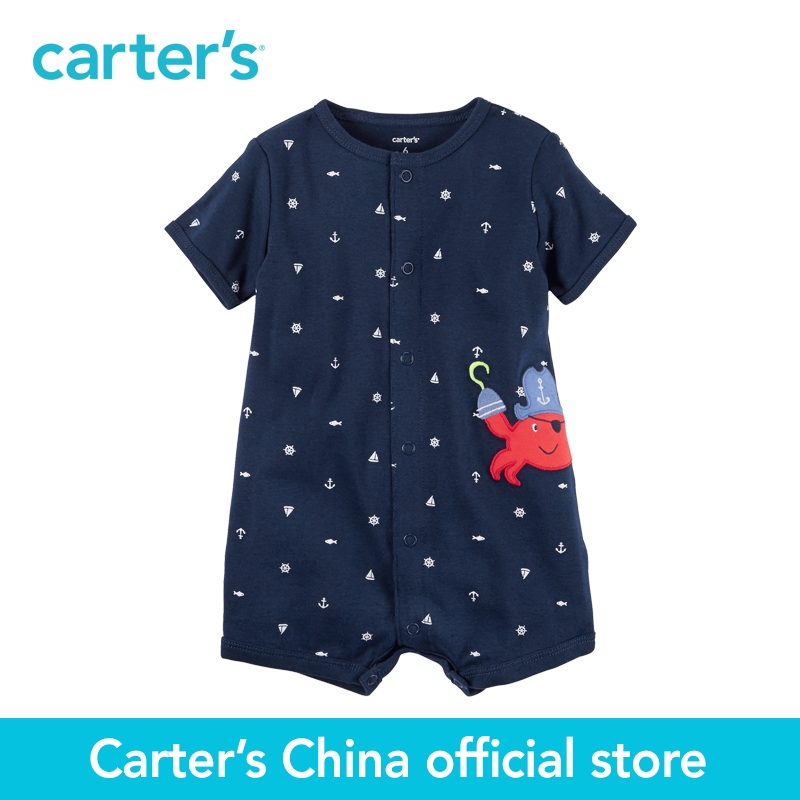 Carter's 1pcs baby children kids Snap-Up Cotton Romper 118H082,sold by Carter's China official store  carter s 1 pcs baby children kids long sleeve embroidered lace tee 253g688 sold by carter s china official store