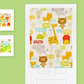 Nice Curtains Beautiful Linen Cotton Lovely Cartoon Children study&bedroom Width 85cm,Length 90cm/120cm,Curtains For Children
