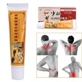 Chinese Shaolin Analgesic Cream Suitable Rheumatoid Arthritis\joint Pain\Back Pain Relief Analgesic Balm Ointment