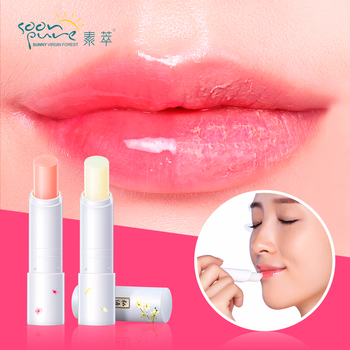 SOONPURE Vaseline Moisturizing Lipstick And Lip Wrinkle Repair Lip balm Highly Nourishing Lips Anti-Aging Makeup Beauty Lip Care Lips Balm