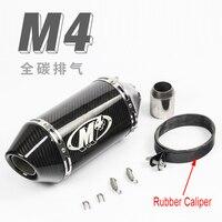 motorcycle carbon muffler pipe yoshimura exhuast 51mm escape moto de 250cc 500cc 600cc 750cc 800cc MT09/07 M4 Z750/800 R6