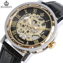 Фотография Women Cool Roman Number Wind-up New  Trendy Wrist Watch Top Modern Skeleton Hand-Winding Mechanical Analog Men