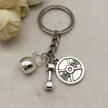 WEIGHTLIFTING Keychain - Dumbbell Charm Pendant Kettlebell Crossfit Jewelry Gym