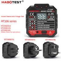 HT106B HT106D HT106E probador de toma de pantalla Digital enchufe polaridad Comprobación de fase detector prueba de voltaje multifunción electroscopio