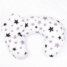 Регулируемая подушка для грудного вскармливания и наволочка для подушки для кормления, поясная подушка для кормления ребенка, подушка для новорожденных, наволочка для кормящих мам