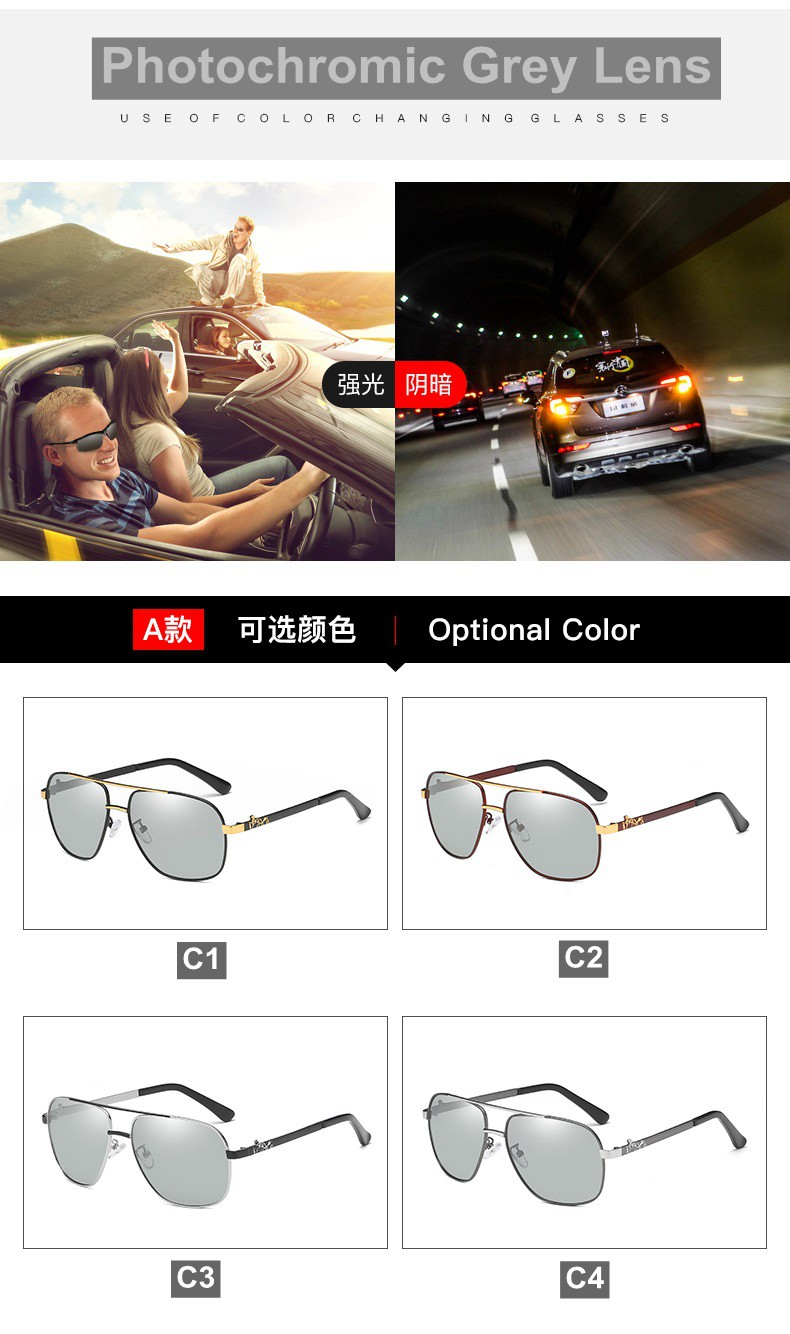 2019 Sunglasses Men Polarized Sunglasses Photochromic Sun Glasses Men Pilot Business Style Change Color Glasses Oversized in Men 39 s Sunglasses from Apparel Accessories