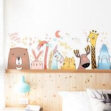 Super cute animal avatar cartoon wall stickers deer flamingo unicorn bear rabbit cat shark kids room skirting waist line decals