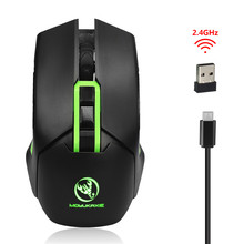 Rechargeable USB Optical Wireless Mouse 7 Button Computer Gaming Mouse 4800 DPI Gamer Mice Built-in Charging Cable For PC Laptop