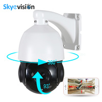 Skyevision 4 Mini 2 0MP 1080P Speed Dome IP Camera Outdoor Waterproof 18X Optical Zoom Security