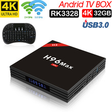 Nuovo Xinways2018 H96 MAX H2 RK3328 Inteligente Caixa de TV Android 7.1 Quad Core 4 gb/64 gb 4 k VP9 HDR10 WiFi Bluetooth 4.0 Media Player