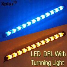Xplus 2x автомобильный поворотник DRL Белый/янтарный горящий светодиодный светильник Knight Rider полоса головной светильник стрела мигалка гибкий водонепроницаемый