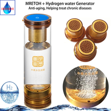 MRETOH 7.8HZ Enhance the immunity of the human body and H2 and O2 High Pure hydrogen glass bottle Hydrogen water generator