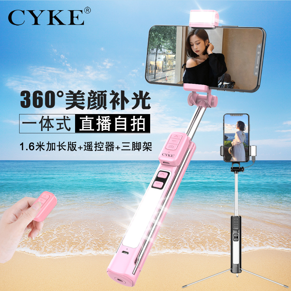 Selfie Stick Phone Selfie Bar with Tripod Integrated Multi Functional Video Broadcast Support Lighting with Bluetooth
