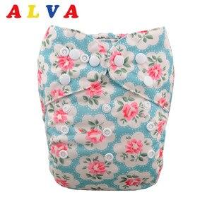 Новый один размер подходит для всех моющихся детских тканевых подгузников Alva с вставкой H051