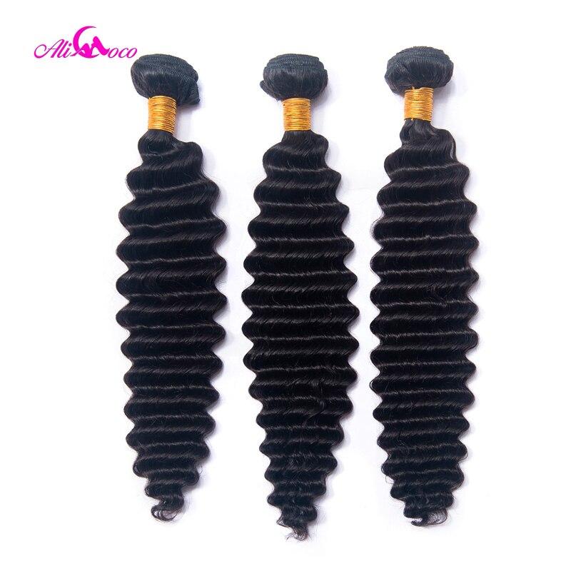 Ali Coco Indian Deep Wave Hair Bundles And Deal 8-30 Inch 100% Human Hair Weave 1/3/4 Bundles Natural Color Remy Hair Bundles