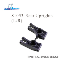 купить RC CAR SPARE PARTS FRONT REAR LOWER SUSPENSION ARM 85731 85741 FOR HSP RGT HIGH SPEED 1/8 NITRO BUGGY CAR 138850 RIGHT XB8 дешево