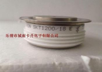 SKT1200/18E   100%New and original,  90 days warranty Professional module supply, welcomed the consultation