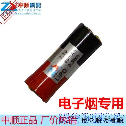 10X Shun 80mAh 72220 3 7V 5C high power cylindrical lithium polymer font b electronic b