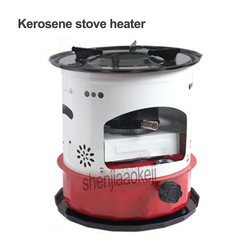 1pc Kerosene stove heater indoor household cooking stove Outdoor camping cookware