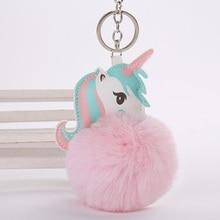 Cute Plush Unicorn Toys For Children Gift Stuffed Doll Toys Fur Ball Pompom Mini Plush Pendant Key Chain Girls Bag Hang Decor