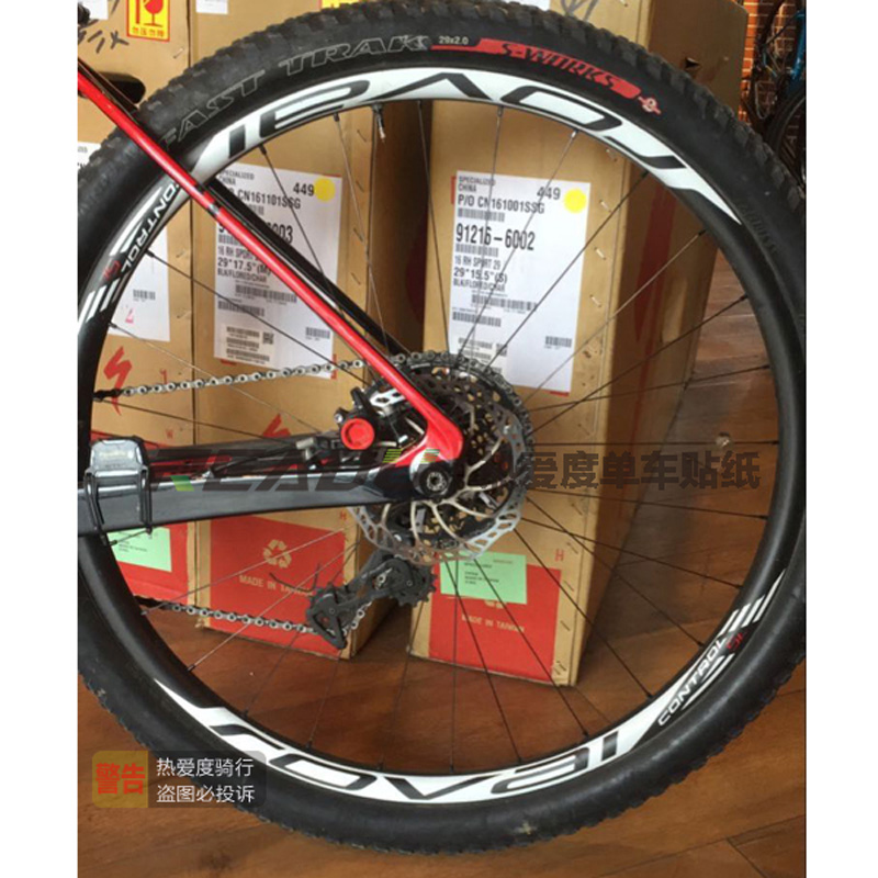 Roval Mountain Bike Wheel Group Stickers Mtb Knife Stickers Suitable