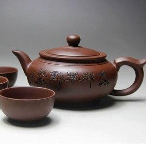 Image 2 - למעלה מכירה קונג פו תה להגדיר Yixing קומקום בעבודת יד תה סיר כוס סט 400ml זישה קרמיקה סיני תה טקס מתנת בונוס 3 כוסות 50ml