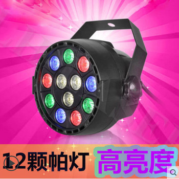 12W LED Background Wedding Performance and christmas Stage Par Light