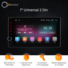 Ownice K1 2GB DDR 7 2 Din 1024 600 Android 8 1 font b Car b