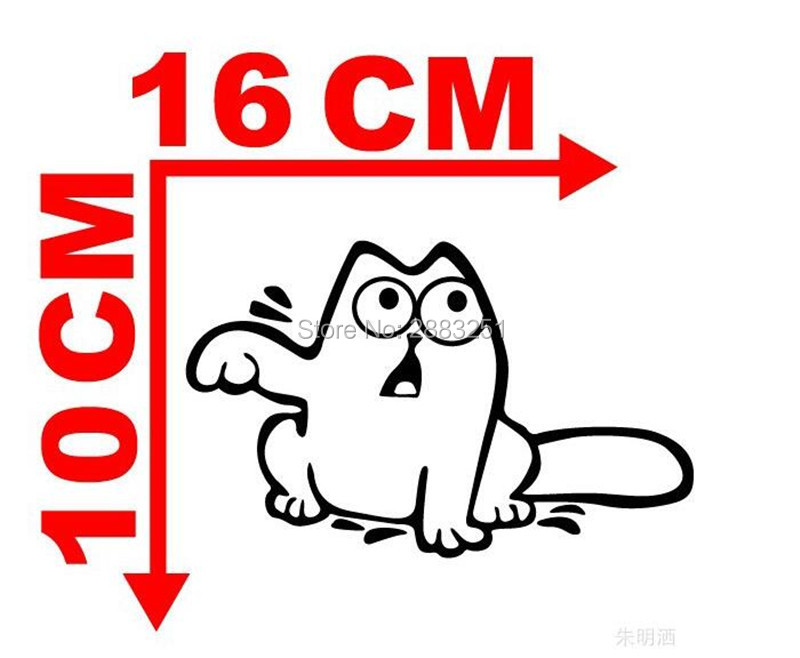 Hungry Simon S Cat Bowl Decal Funny Gas Fuel Tank Cap Sticker For