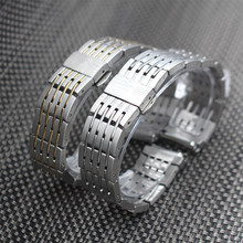 20mm Hot Sell New Man Silver Polished 316L Solid Stainless Steel Curved End Watchband Strap Bracelet