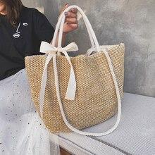 Модная плетеная женская сумка из ротанга, летняя пляжная сумка, Большая вместительная сумка, ручная работа, вязаная соломенная сумка через плечо для женщин