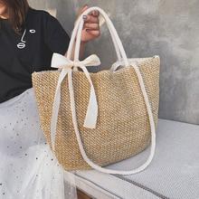 Fashion Rattan Woven Women Handbag Summer Beach Bag Large Capacity Tote Bag Handmade Knitted Straw Crossbody Bags for Women 2019 недорого